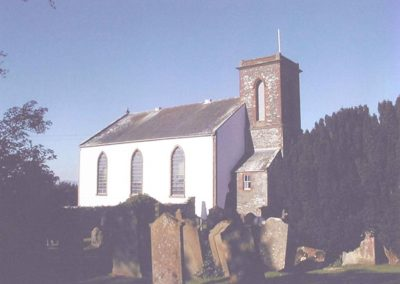 St Ninian's Priory Church, Whithorn